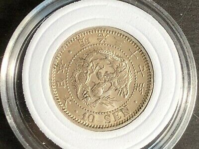 1904 (Yr.37) Silver Japan 10 Sen Meiji Dynasty Dragon Coin About Uncirculated