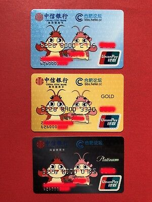 CA0169 China Citic Bank cards bbs.hefei.cc 3pcs