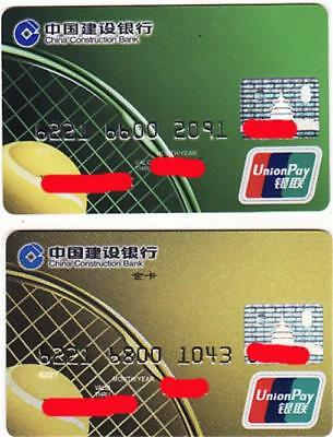 CA0115 China Construction Bank cards Tennis 2pcs