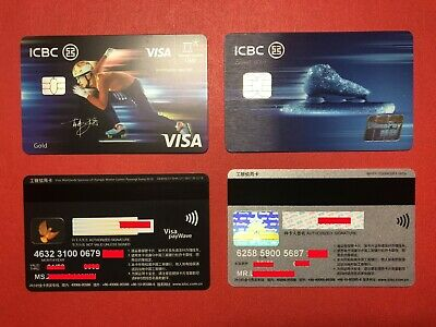CA0191 China ICBC Chip Credit cards PyeongChang Olympics 2pcs