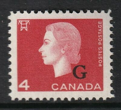 """Canada No  O48 """"Cameo"""" Issue """"G"""" Official,  Vf  Mint Nh"""