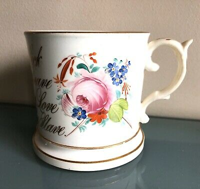 Antique Early 19th Century Victorian Staffordshire Ceramic Anti Slavery Mug 9cm