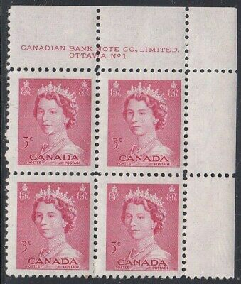 Canada Scott 327 UR Pl #1 MNH - 1953 Karsh Issue