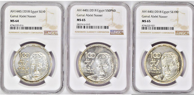 Egypt, 2018 Complete 3 Coins Set 10, 50 & 100 Pounds Nasser, NGC (MS 64,65 & 65)