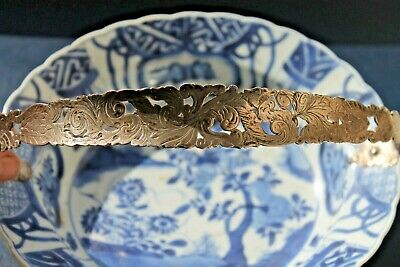 Chinese Ming Dynasty 17th century Basket with Solid Silver Mounts. Marked. Bowl.