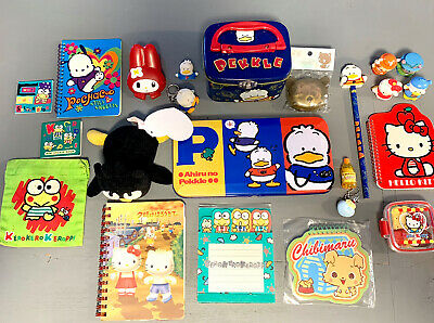 Vintage Sanrio Erasers Hello Kitty Stationery Lot