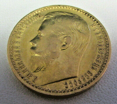 "1897 Russian Gold Coin 15 Roubles "" Nikolai II "" Y#65.1 /.900 Gold   NO RESERVE"
