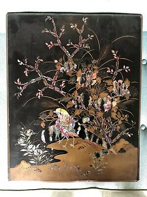 Japanese Lacquer Document Box 12.5 x 15.5 x 5 3/4