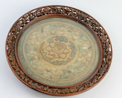 Antique 19c Chinese Carved Silk embroidery Tray Stand Qing No Reserve Auction