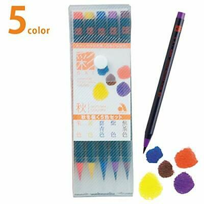 Akashiya CA200/5VC SAI Watercolor Brush Pen of 5 Color Set, Autumn (Autumn)