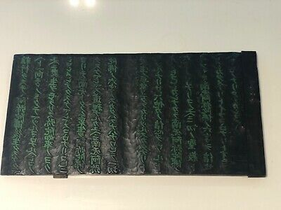 Antique Chinese carved wood printing block large characters double sided
