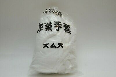 Lot of 12 Pairs (24pcs) White Cotton Gloves for Jewelry Gold Watch Inspection