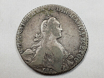 Original 1771 Russian Empire Catherine Ii Solid Silver Ruble Coin No Reserve!!