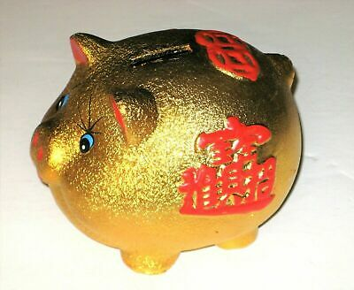 "Gold Chinese Pig *Piggy Bank*  Year of the Pig Lucky Happy Life 5"" x 7"" x 5"""