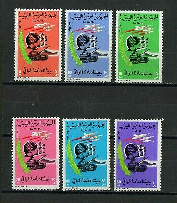 Libya 1969 ☀ 1st Sep Revolution Army ☀ MNH**