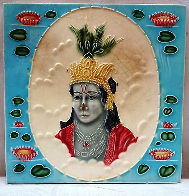 Antique Tile Majolica Old Hindu Mythology Subject Vintage Ceramic Tile Krishna