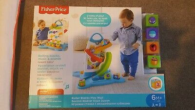 Fisher Price Roller Blocks Wall Play