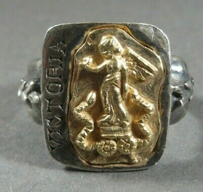 Ancient Roman Military Legionary Gold Silver Ring Victoria Circa 100 BC - 200 AD