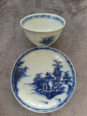 Chinese Blue & White Antique Nanking Cargo Cup & Saucer. Christie's Auction.