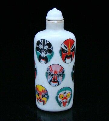Collectible Porcelain 100% Handmade Painting facial makeup Snuff Bottles