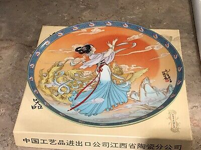 CHINESE PORCELAIN PLATES 3 Lot