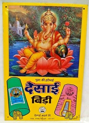 Cigarettes Advertise Desai Bidi Ganesha Brand Indian Tobacciana Collectibles 8 43 16 Picclick Uk