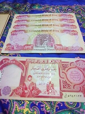 Lot Of 5: 25,000 Iraqi Dinar Uncirculated Banknotes = 125,000 Iqd Currency 25000