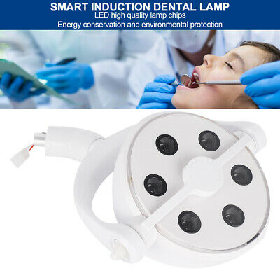 LED Dental Light Adjustable Cold Shadowless Light Induction Surgical Oral Light