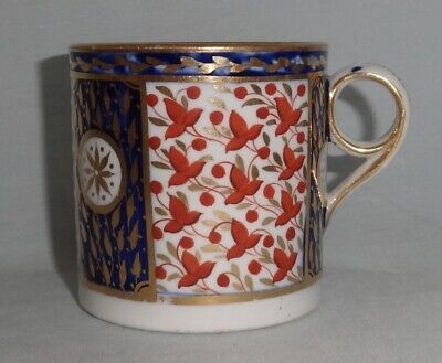 MINTON porcelain coffee can...floral pattern