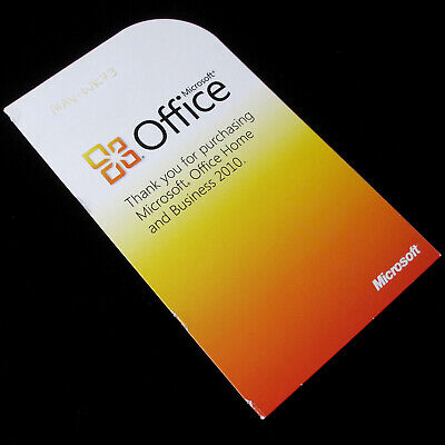 Microsoft Office 2010 Home and Business Full UK Retail Product Key Card