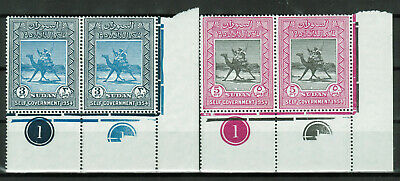 Sudan - 2 Stamps in Pairs - Never Used