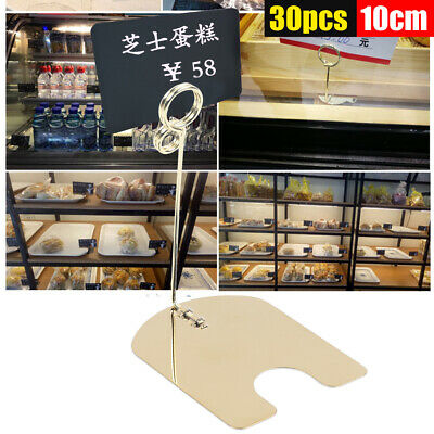 30pcs Golden Iron Card Holder Number Clip Sign Place Stand Table Decor 10cm USA
