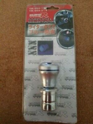 Honda Civic Typr R Replacement Cigarette Lighter with Blue LED Light Brand New