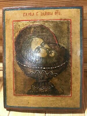 """Antique 19c Russian Orthod Hand Painted Wood Icon"""" Head of John the Baptist"""""""