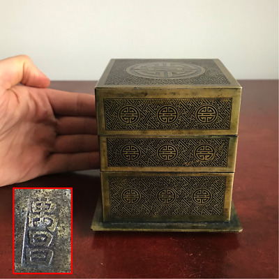 Chinese Antique Bronze 'Shou' Three Tier Square Box, 19th C. Qing dynasty w Mark