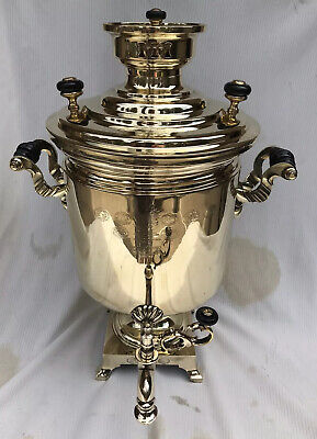 Antique 1800s Beautiful Large Brass Russian Imperial Samovar With Many Medals