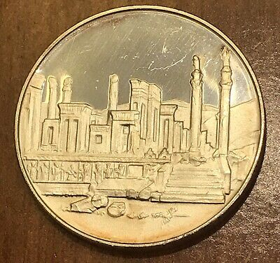 1971 100 Rials PROOF Scarce Silver Coin Billion Dollar 2500 Year Party