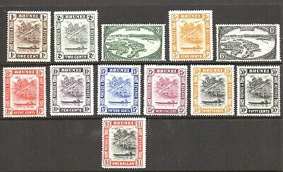 Stamps British Commonwealth Brunei 1947/1951 - Set to $1 (12 Values)  M/UM Mint
