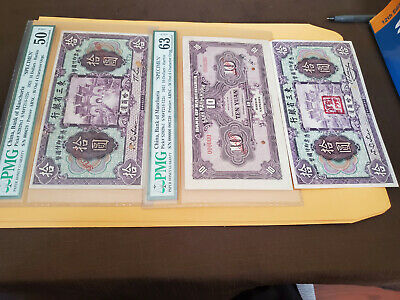 China bank of manchuria 3 notes specimen and issued rare set