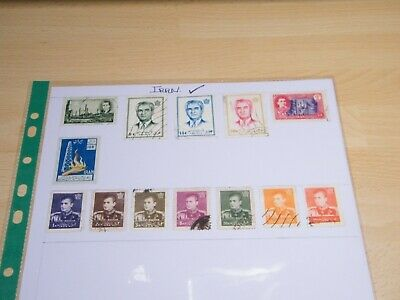 Lot of 13 Middle Eastern Stamps Used