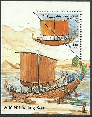Afghanistan 1997 Early Ships M/Sheet Mnh