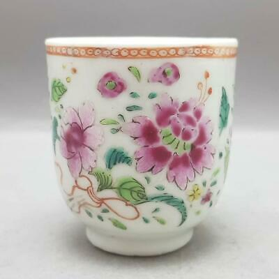 Antique Chinese 18Th Century Yongzheng Period Famille Rose Cup