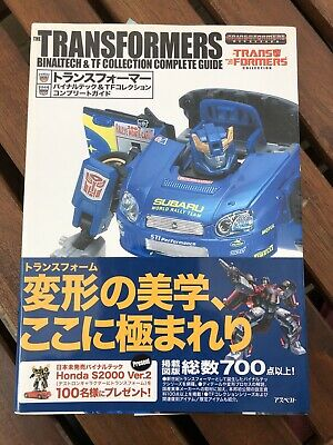 Transformers Book Binaltech & TF collection Complete Guide Japanese Rare
