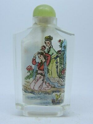 Antique Chinese Snuff Bottle inside painted Glass.