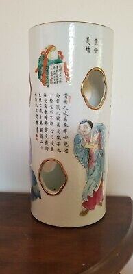 Antique Chinese Hand Painted Porcelain Vase