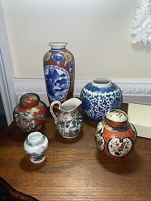 Antique Oriental Job Lot