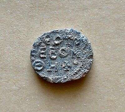 BYZANTINE LEAD SEAL/SIEGEL OF BASILIOS OFFICER (7th/8th cent.). Nice piece!