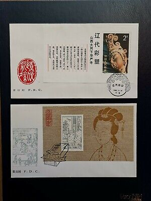 China Briefmarken, 2 FDC, T82M und T74M
