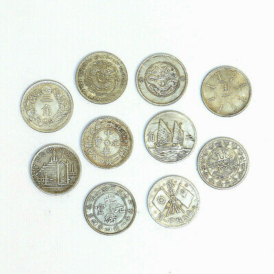 Group of 10 Ten Vintage CHINESE COINS Various Types Republic 24mm Lot 2 of 2