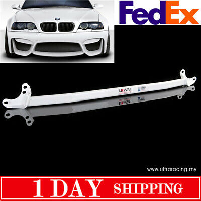 "ADJUSTABLE TRACK BAR 99.5-04 FORD F250//350 EXCURSION 3.5-8/"" LIFT 4-WHEEL DRIVE"